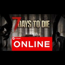 🔥 7 Days to Die - STEAM ONLINE (Region Free)