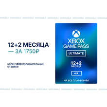 ✅GAME PASS EA PLAY FOR 3 MONTHS✅PAYPAL✅+CASHBACK