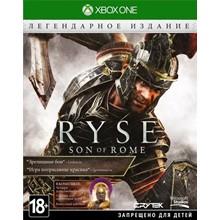 🌍 Ryse: Legendary Edition XBOX ONE/SERIES X|S/ KEY 🔑