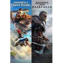 Assassin's Creed Valhalla + Immortals Fenyx Risin Xbox