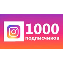 🎁❤️✅1000 followers on Instagram🚀Payment by card 🔥+🎁