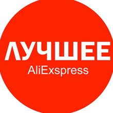 🔴✅AliExpress DISCOUNT 500/1000 ON FOR NEW🔴✅