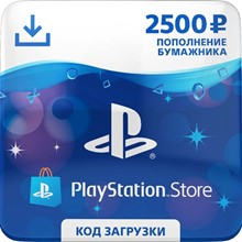 ✅ PSN payment card 2500 rubles PlayStation Network (RU)