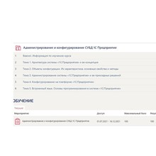 Answers to Administration and configuration Synergy