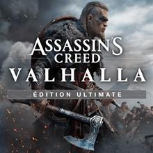 CODE🔑KEY|XBOX SERIES | Assassin´s Creed Valhalla Ult