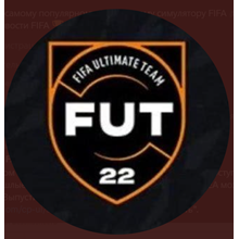 ✅ 🔥 FIFA 22 UT SAFE COINS for PlayStation 4/5 + 5%