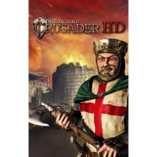 Stronghold Crusader HD (STEAM Key) Region Free