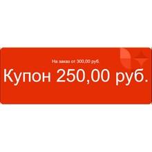 🔥 3.55$/4.26$ Aliexpress CIS/GEORGIA until 15.10