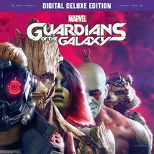Marvels Guardians of the Galaxy Deluxe Ed. [OFFLINE] 🔥