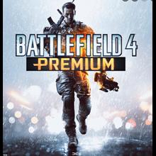 Battlefield 4 Premium DLC ✅(Origin/GLOBAL)+GIFT