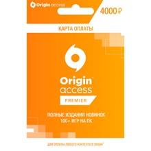 EA Origin Access Premier 4000 RUB (12 MONTH SUB)