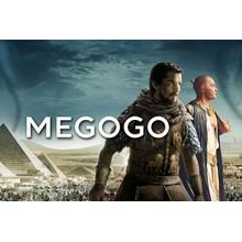 ✅[RU] MEGOGO Maximum✅Promo code for 1 month