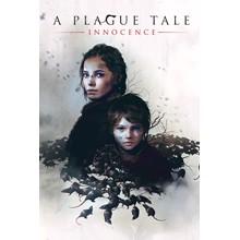 A Plague Tale: Innocence Xbox (ONE SERIES S X)KEY🔑