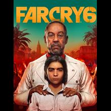 Far Cry 6 AMD Voucher EU