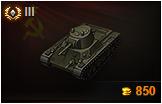 Wot Tank T-127 Churchill III gold