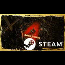 ⭐️[TOP]⭐️ Back 4 Blood Ultimate - STEAM (GLOBAL)
