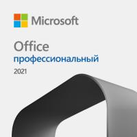 Microsoft Office 2021 Pro Plus Lifetime+ Warranty🔵