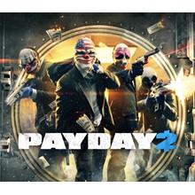 Payday 2 - Steam Key (Region Free) + GIFT