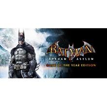 Batman Arkham Asylum GOTY NO FEES (Steam / Global)