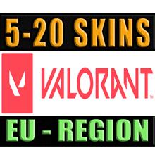 VALORANT   5 - 20 SKINS   EU - REGION ✅ WARRANTY 🔥