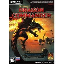 Divinity: Dragon Commander + DLC (Steam key)