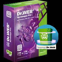 Dr.Web Anti-virus: 2 PC / 1 year = 1 PC / 2 years