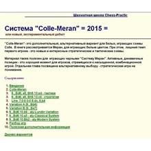 Debut Colle-Meran. Experimental