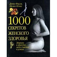 1000 Secrets of Women's Health