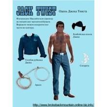 Dress Jack Twist