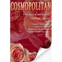 Collage - Cover Cosmopoliten