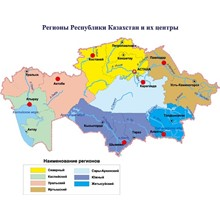 vector map of the region of the Republic of Kazakhstan and their centers, Corel 10