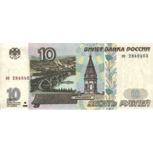 The scanned image of Russian rubles par value 10,50,100,500,1000.