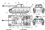 Paper model of the tank T-VD Panther