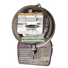 Electric Meter 1.5