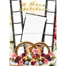 Frame wedding. Film