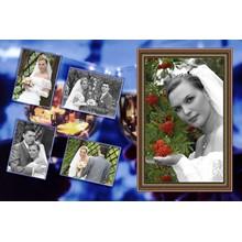 Рамка свадебная синяя