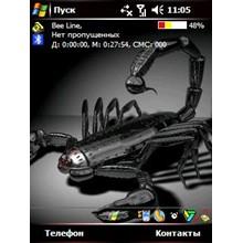 Theme for Windows Mobile