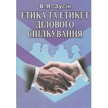 Etika is the etiquette of business communication