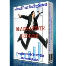 DIAMOND POWER TREND 2011 is the effective trading system