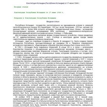 Constitution of foreign countries: the collection (number 41) + Bon