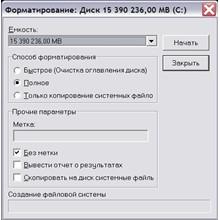 """Program-joke """"Formatting a disk"""""""