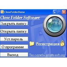 CloseFolder
