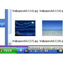 Change your desktop picture click of a button