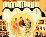 Lives of the Saints 537