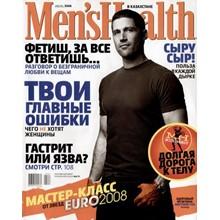 Men'sHealth July 2008 Kazakhstan