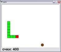 Snake - game source code in VB