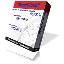 MegaClock