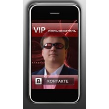 Avatar template for the site Vkontakte