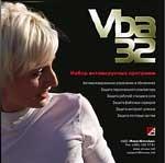 Anti VBA32 Vba 6 months for 1 PC