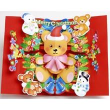 Bulk Christmas card